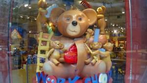 Build a bear 6